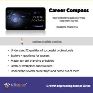 Career Compass - Indian English edition